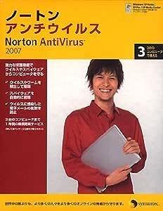 【旧商品】ノートン・アンチウイルス 2007 3ユーザー