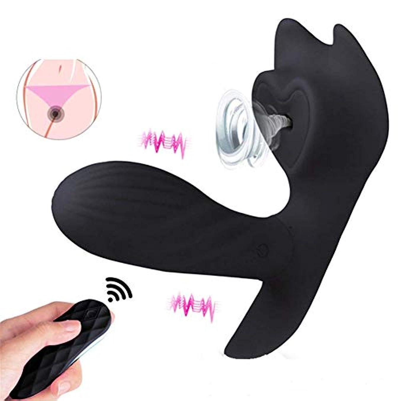 ヘビ反射ホイールセックスウェアラブルディルドバイブレーターバイブレーター刺激器タイト G スポットマッサージポーターインサイドバイブレーターワイヤレスリモートコントロール大人のおもちゃ女性のための