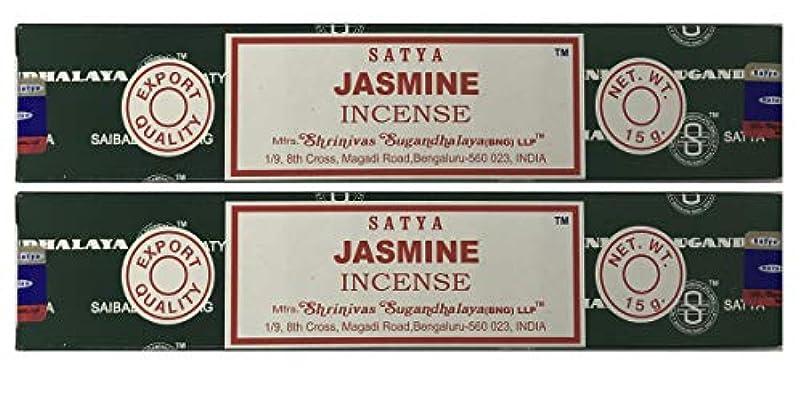 施し困惑する同行Satya Jasminine お香スティック - 2個パック (各15グラム)