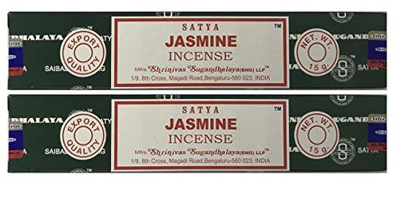 自分自身メニュー待つSatya Jasminine お香スティック - 2個パック (各15グラム)