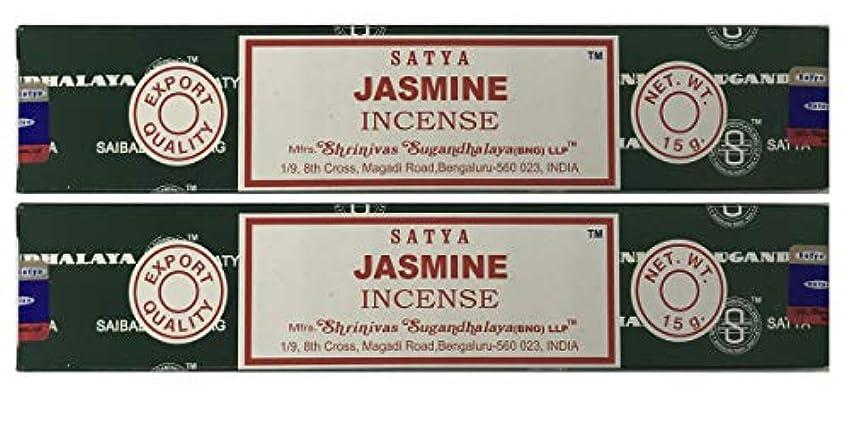 守銭奴移住する不一致Satya Jasminine お香スティック - 2個パック (各15グラム)