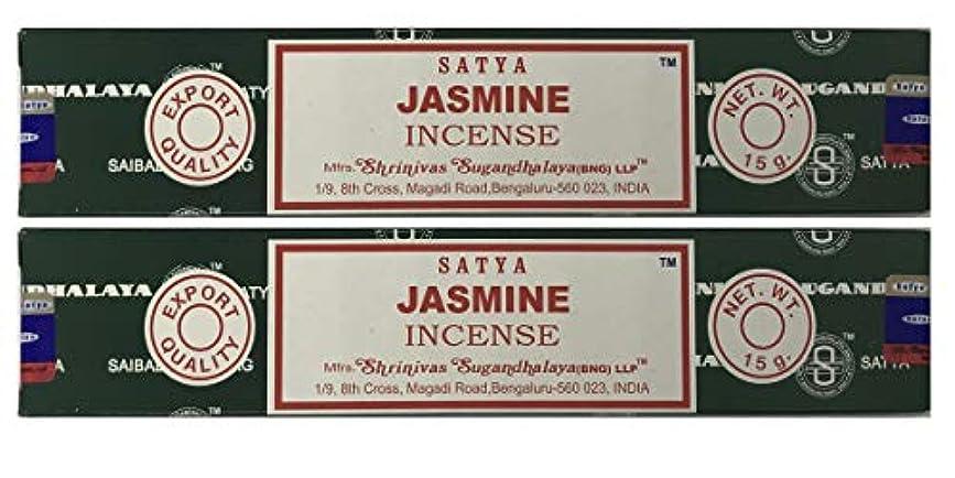 壊す遡る楽しませるSatya Jasminine お香スティック - 2個パック (各15グラム)