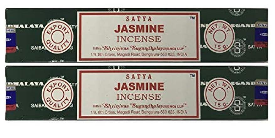 検証デコラティブ確率Satya Jasminine お香スティック - 2個パック (各15グラム)