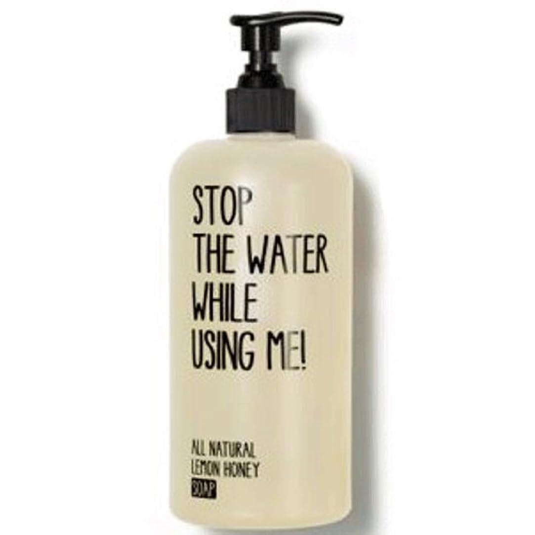 ご注意硬いポーン【STOP THE WATER WHILE USING ME!】L&Hソープ(レモン&ハニー) 500ml [並行輸入品]
