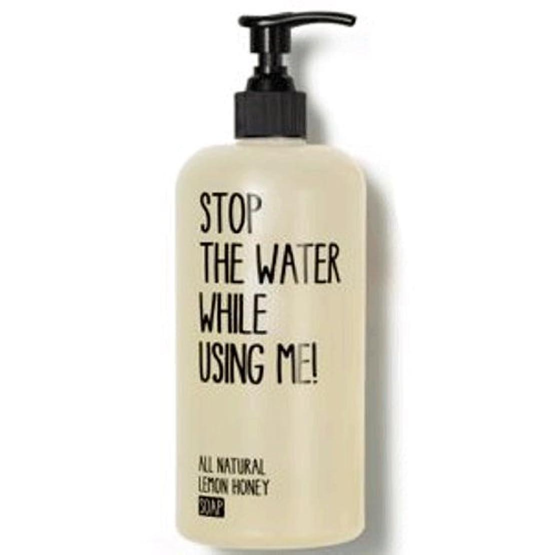動詞面日【STOP THE WATER WHILE USING ME!】L&Hソープ(レモン&ハニー) 500ml [並行輸入品]