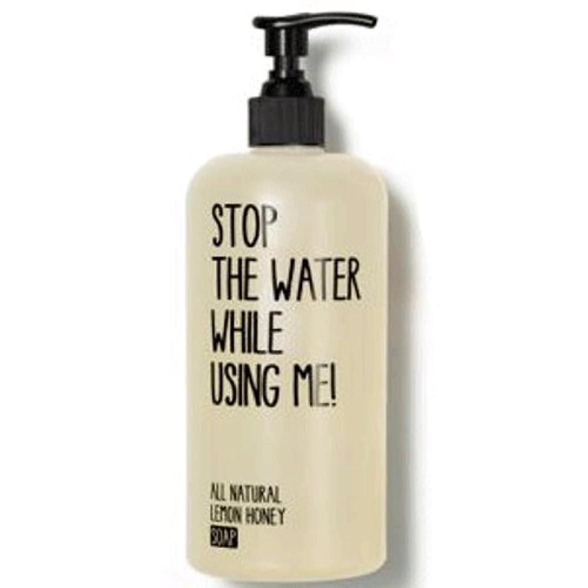 店主取り替える保存【STOP THE WATER WHILE USING ME!】L&Hソープ(レモン&ハニー) 500ml [並行輸入品]