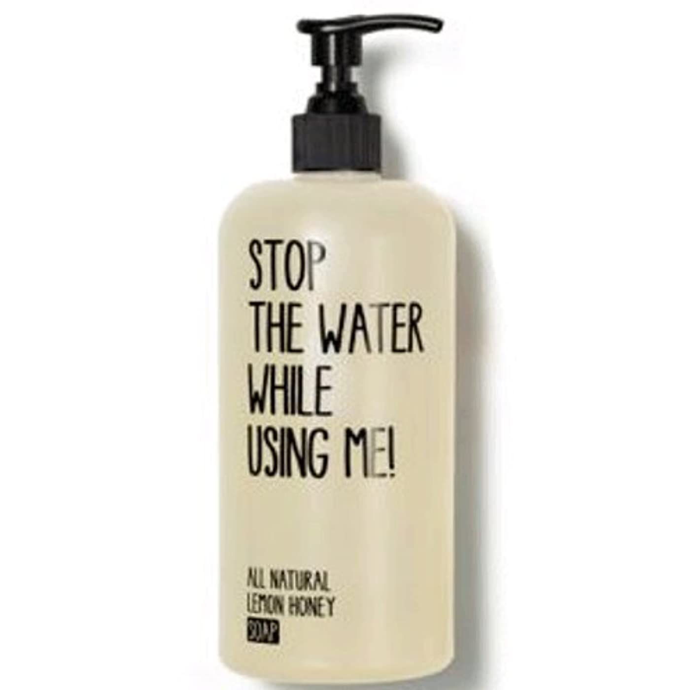 頑固なぬるいアナウンサー【STOP THE WATER WHILE USING ME!】L&Hソープ(レモン&ハニー) 500ml [並行輸入品]
