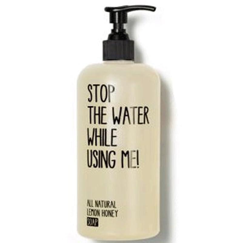 長くする安定しましたすり【STOP THE WATER WHILE USING ME!】L&Hソープ(レモン&ハニー) 500ml [並行輸入品]