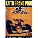 タイトーグランプリ