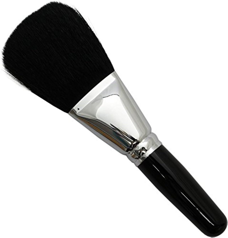 受付トレッド他のバンドで熊野筆 メイクブラシ SRシリーズ フィニッシングブラシ 山羊毛