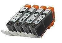【CLOVERショップ】 Canon キヤノン BCI-326BK ブラック 単品4個セット ICチップ付き BCI-326+325/6MP & BCI-326+325/5MP 対応 互換インクカートリッジ