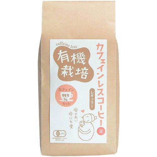 ウィンドファーム有機栽培カフェインレスコーヒー豆 200g