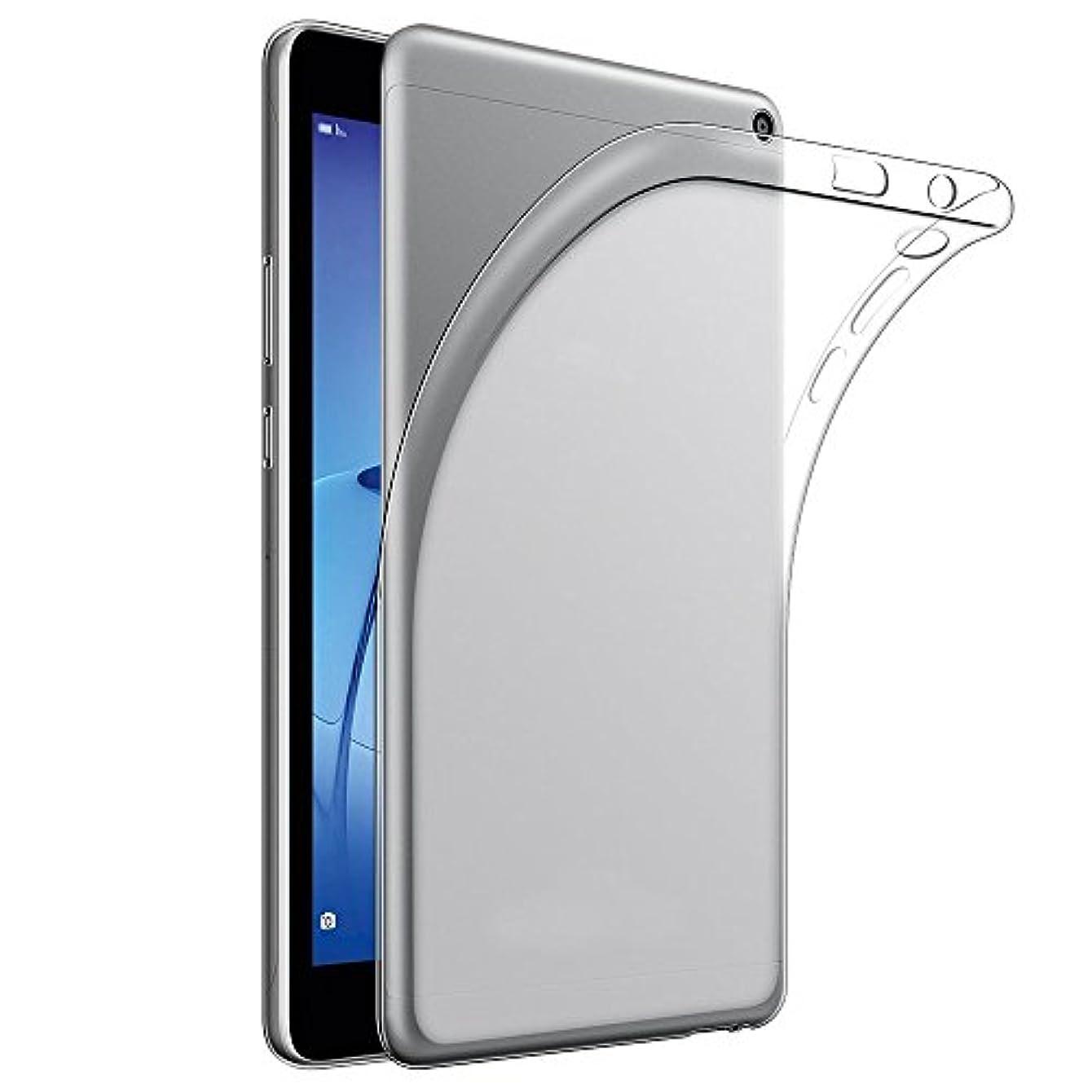シーサイドバリーパックGosento Huawei MediaPad T3 7.0 ケース 高品質 クリスタル クリア 透明 TPU素材 保護カバー (クリア)