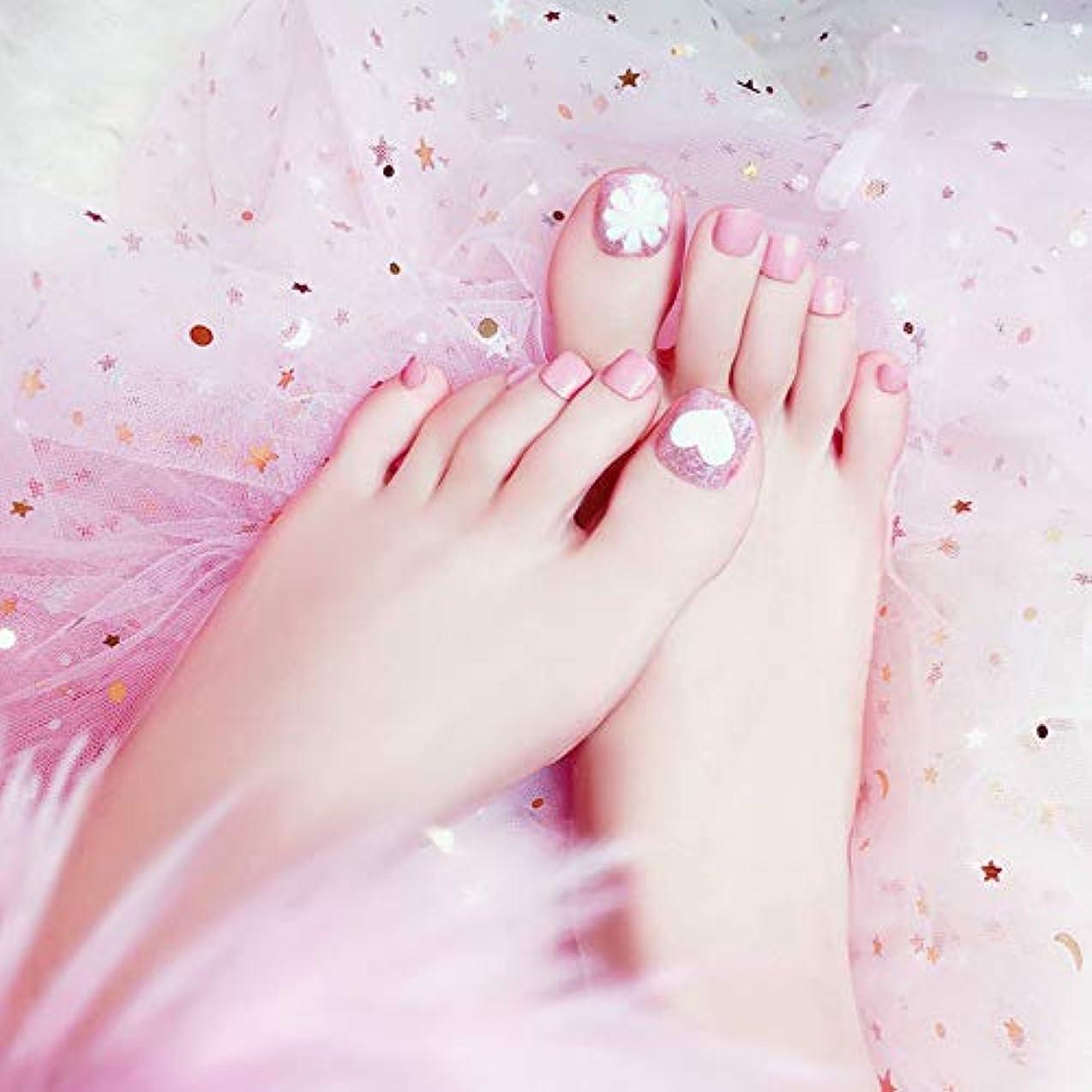 輪郭剥ぎ取る成功するXUTXZKA ハート柄ピンクネイルアートホワイト付き24pcsフルカバー人工爪
