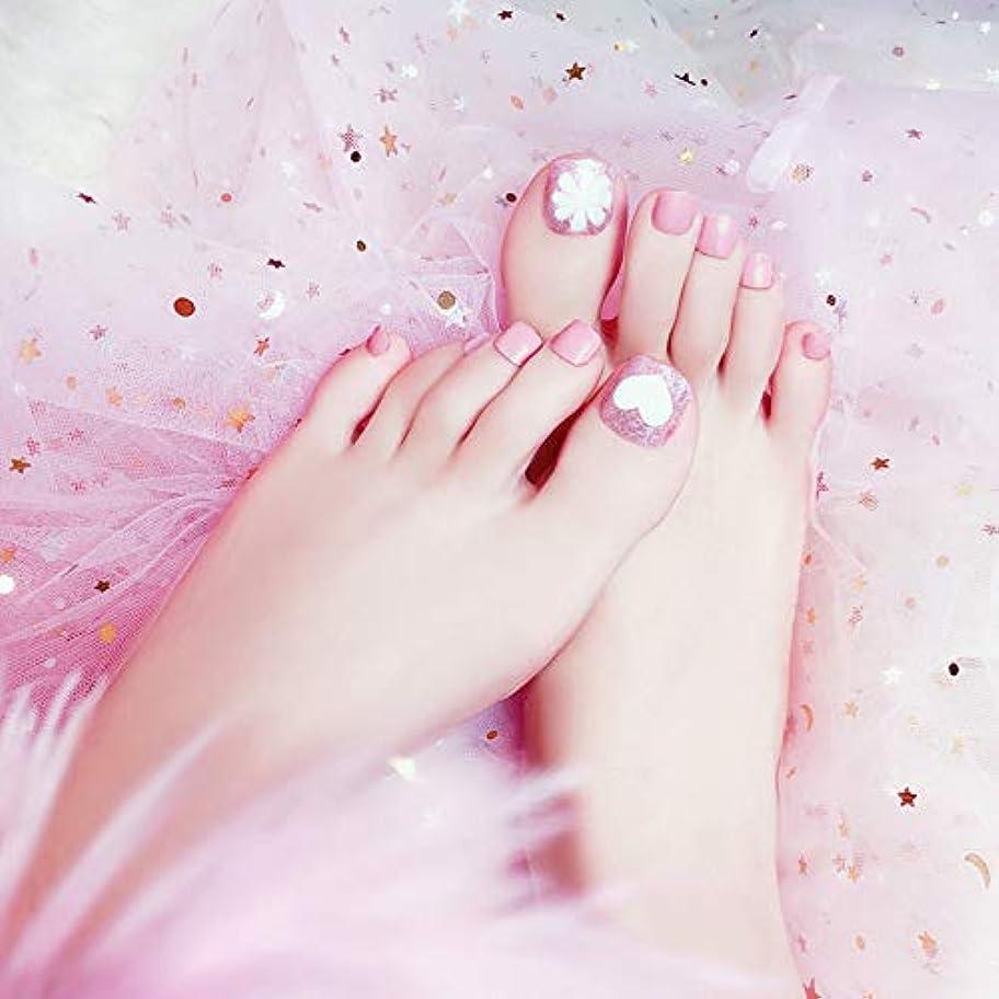 ゴミ箱注文セレナXUTXZKA ハート柄ピンクネイルアートホワイト付き24pcsフルカバー人工爪