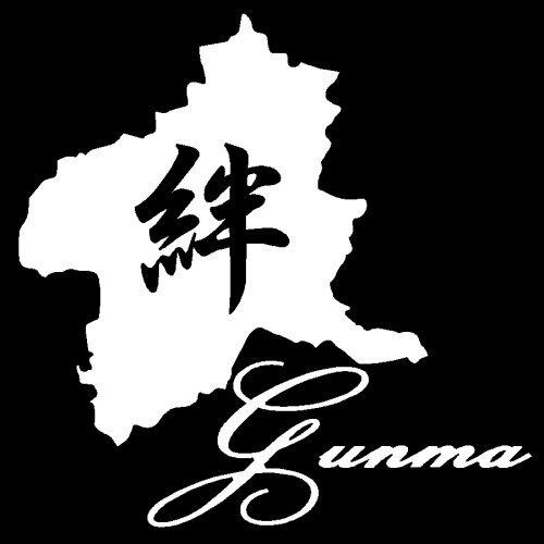 【j-10-2】日本全国46都道府県別≪絆≫地図ステッカー 群馬【白】