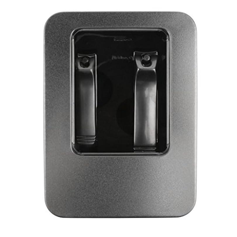 ご近所眠り牛DYNWAVE 2本のステンレス鋼のネイルカッタートリマーマニキュアペディキュアケアはさみ+ボックス