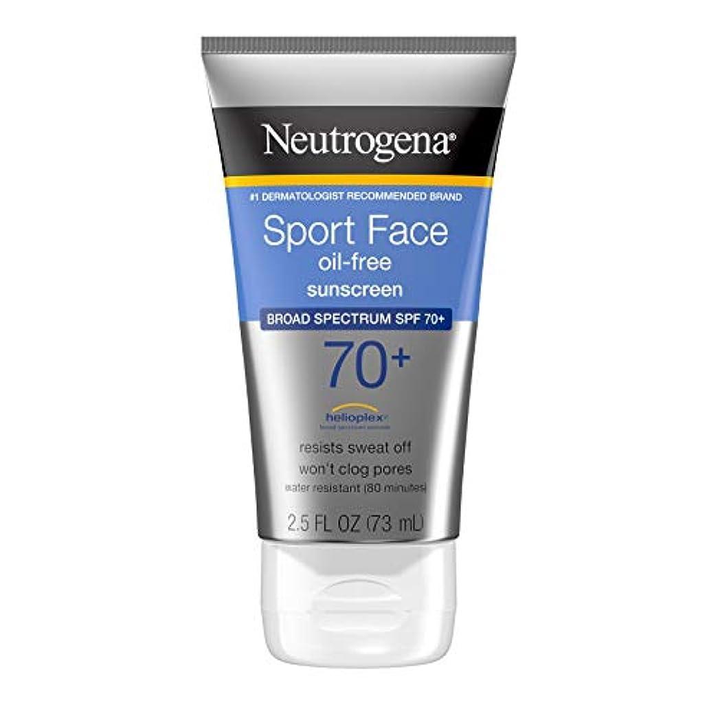 傾斜霧別にNeutrogena Ultimate Sport Face SPF#70 73 ml (並行輸入品)