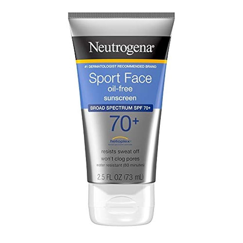 更新する雇った火薬Neutrogena Ultimate Sport Face SPF#70 73 ml (並行輸入品)