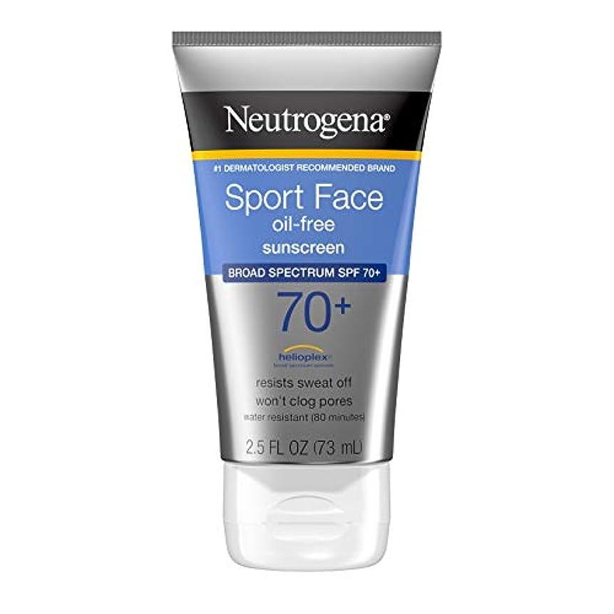 上暖かく良性Neutrogena Ultimate Sport Face SPF#70 73 ml (並行輸入品)