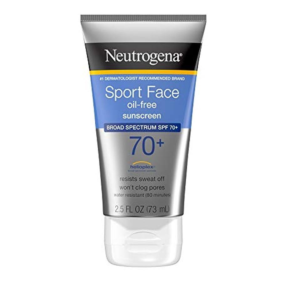 韓国語蓮パッケージNeutrogena Ultimate Sport Face SPF#70 73 ml (並行輸入品)