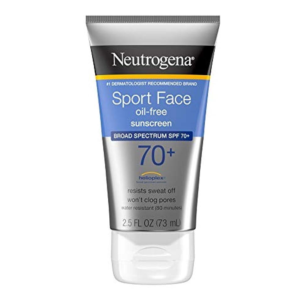 子音バンカー光のNeutrogena Ultimate Sport Face SPF#70 73 ml (並行輸入品)