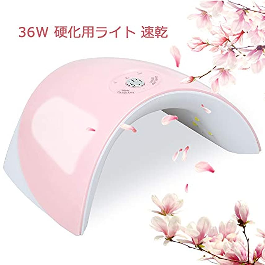 意義流行している必需品Twinkle Store ネイルUV/LEDライト uvライトレジン用 ネイル パーツ ネイルledドライヤー 36W ピンク 硬化用ライト 分かりやすい説明書付き