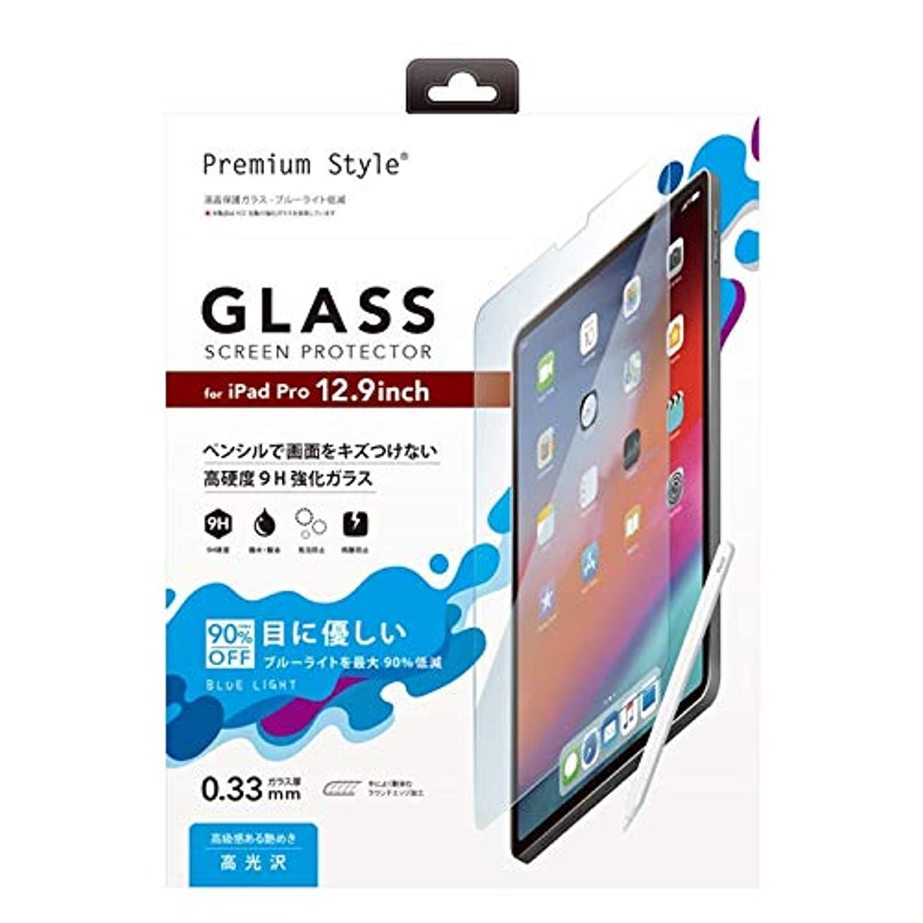帳面自分小さなiPad Pro 12.9inch 第3世代 2018モデル 液晶全面 保護ガラス ブルーライト カット 目に優しい クリア 光沢 液晶保護 ガラスフィルム 全画 保護フィルム 強化ガラス ガラス フィルム シール 防指紋 iPadPro 12.9 アイパッドプロ アイパッド プロ iPadPro12.9 2018 s-pg_7a928