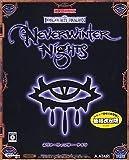 Neverwinter Nights 日本語版 バリューパック
