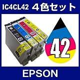 エプソン IC4CL42 4色セット 【互換インクカートリッジ】【ICチップ有】EPSON IC42-4CL-SET【インク】
