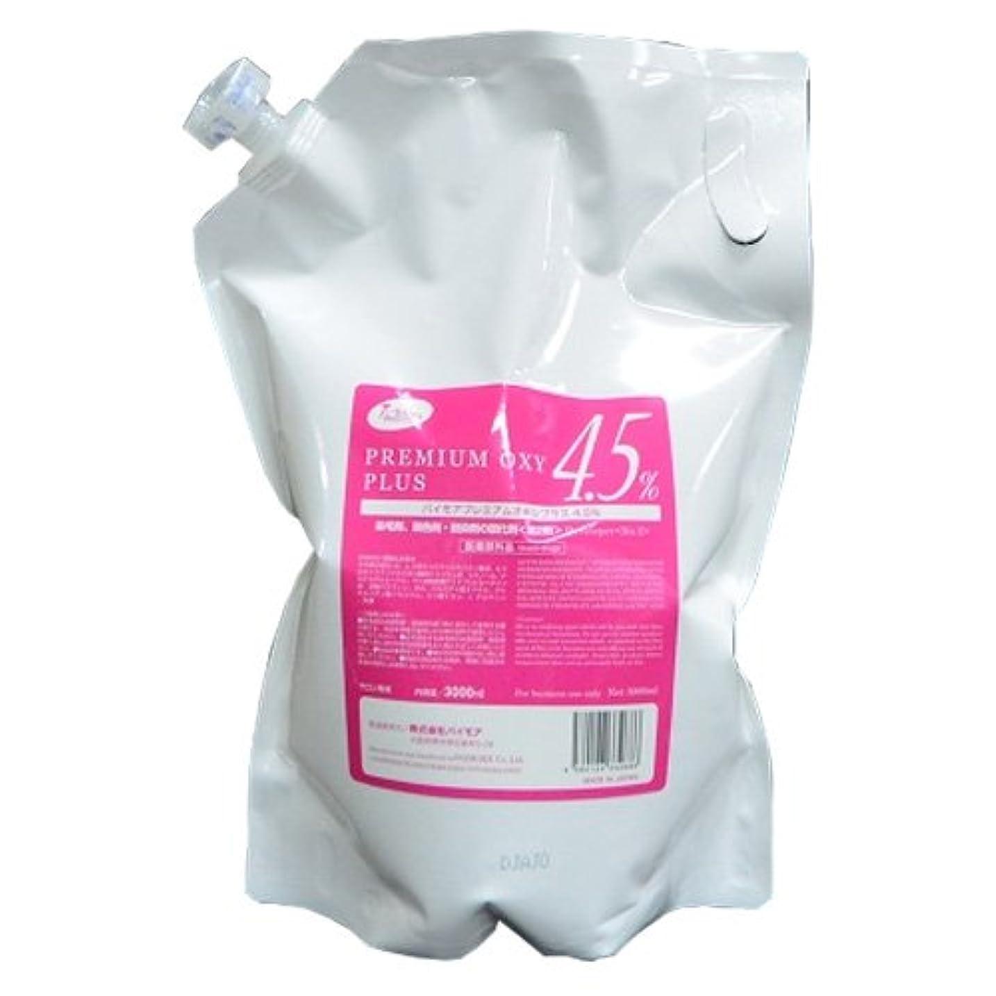 なぞらえる霊耐えられるパイモア プレミアムオキシプラス 4.5%(レフィルタイプ) 3000ml [医薬部外品]