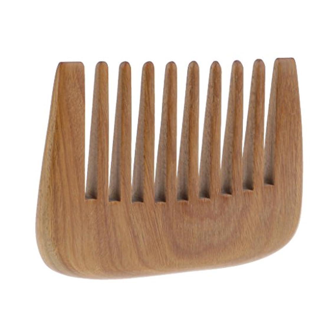 一口報酬抑制グリーンサンダルウッドのひげの櫛 - 広い歯ポケット櫛 - いいえ男性&女性のための静的ナチュラルアロマ木製グルーミングコーム
