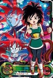 スーパードラゴンボールヒーローズ/第2弾/SH02-59 ギネ UR