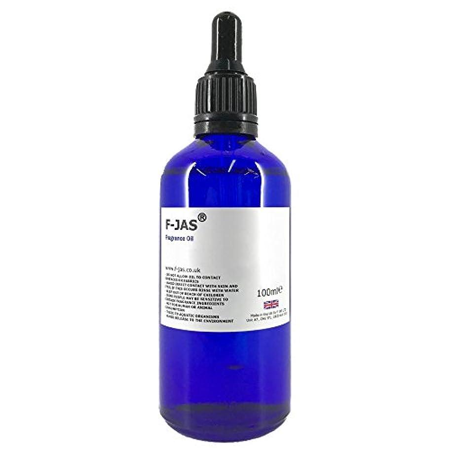失ボイド異常f-jas Fragrance Oil ( 4サイズ、140 + Fragrances ) 100ml (3.38 Fl oz) FO-100-041