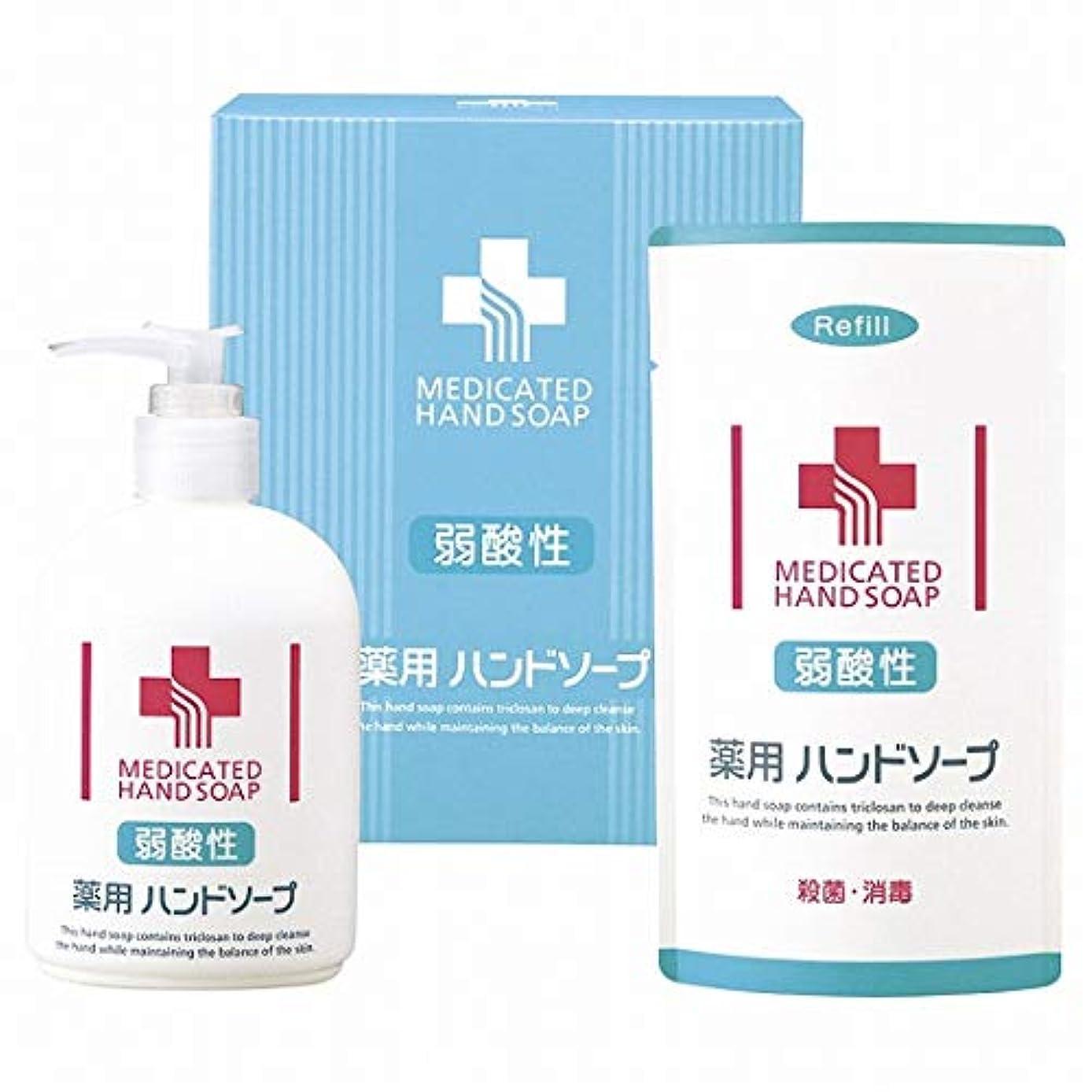 ポンペイライナー繊毛弱酸性 薬用ハンドソープセット