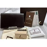 高級 土屋鞄製造所 ブライドル 名刺入れ カードケース 定期入れ icカードケース メンズ 男性用 ブライドルレザー