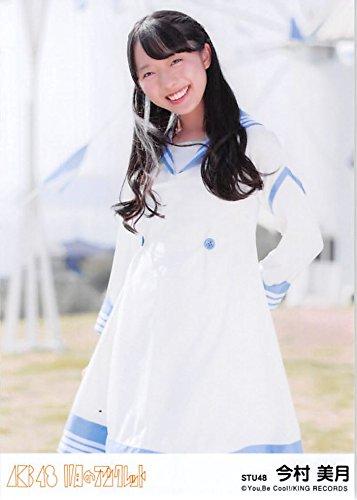 【今村美月/STU48】じつは過去に○○活動してた?!筋金入りのアイドル♡気になる彼女を紹介♪の画像