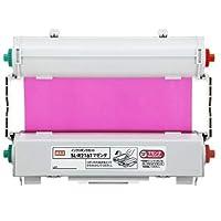 (まとめ買い)マックス ビーポップ CPM-200専用 詰め替え式プロセスカラー印刷インクリボン マゼンタ SL-R216Tマゼンタ 【×3】
