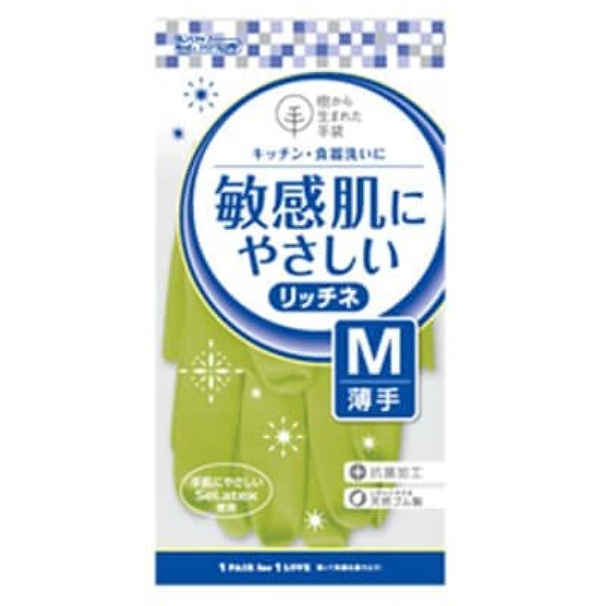 厄介な海岸以来【ケース販売】 ダンロップ 敏感肌にやさしい リッチネ 薄手 M グリーン (10双×24袋)