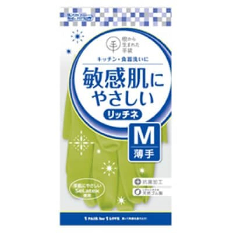 【ケース販売】 ダンロップ 敏感肌にやさしい リッチネ 薄手 M グリーン (10双×24袋)