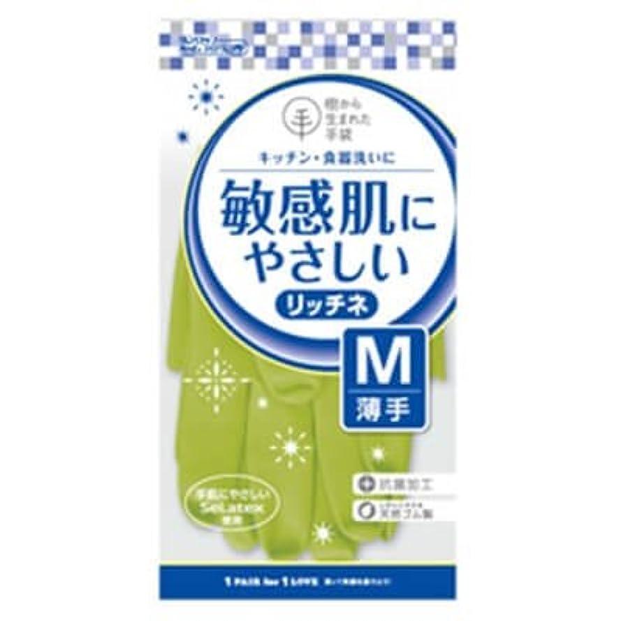 隣接池【ケース販売】 ダンロップ 敏感肌にやさしい リッチネ 薄手 M グリーン (10双×24袋)