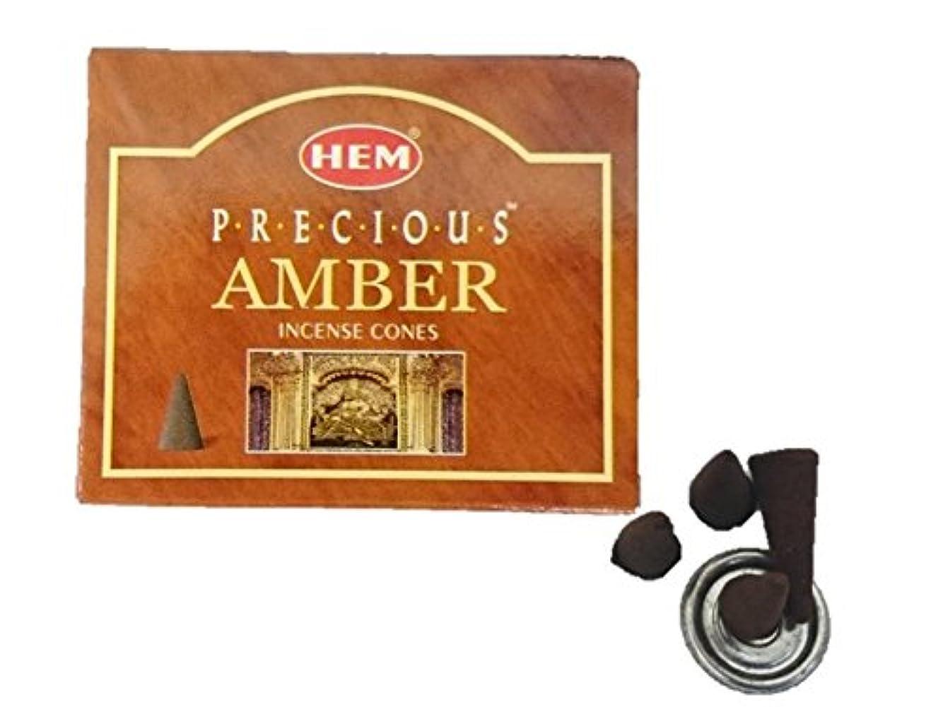 ロゴ遊びますやがてHEM(ヘム)お香 プレシャス アンバー コーン 1箱