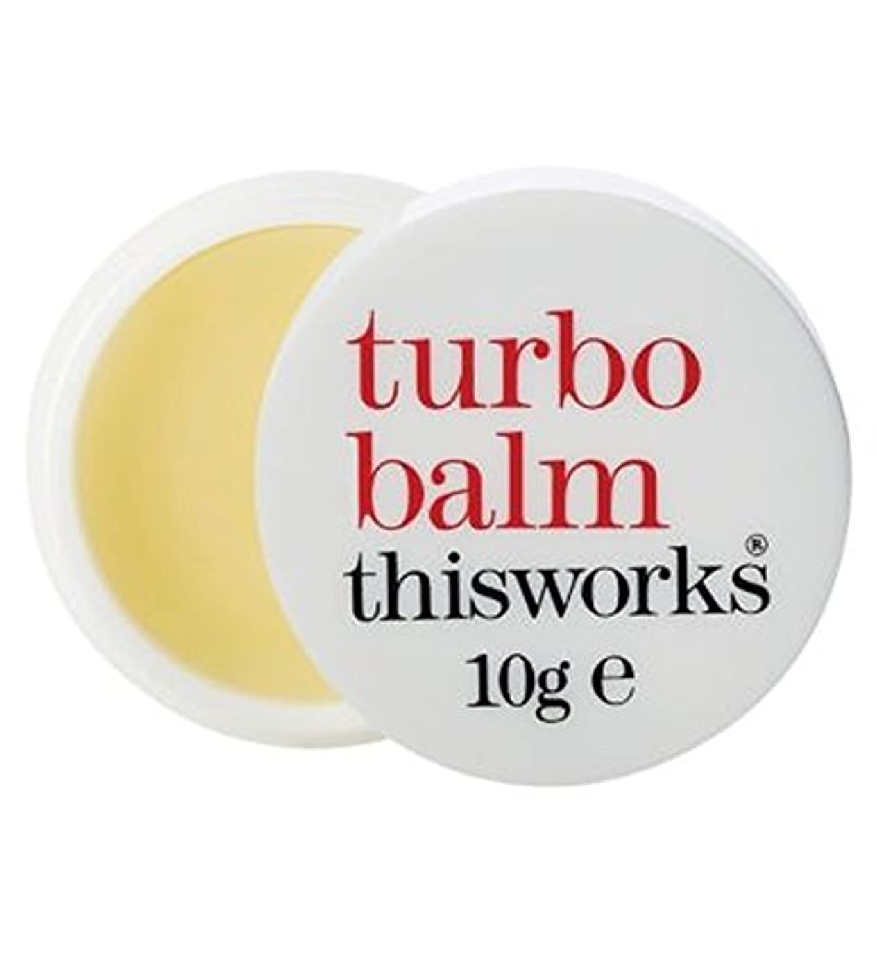 風景雪なめらかthis works in transit Turbo Balm 10g - これはトランジットターボバーム10Gで動作します (This Works) [並行輸入品]