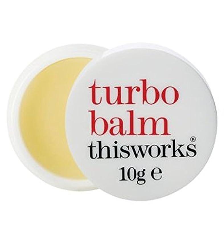 葡萄作者株式会社this works in transit Turbo Balm 10g - これはトランジットターボバーム10Gで動作します (This Works) [並行輸入品]