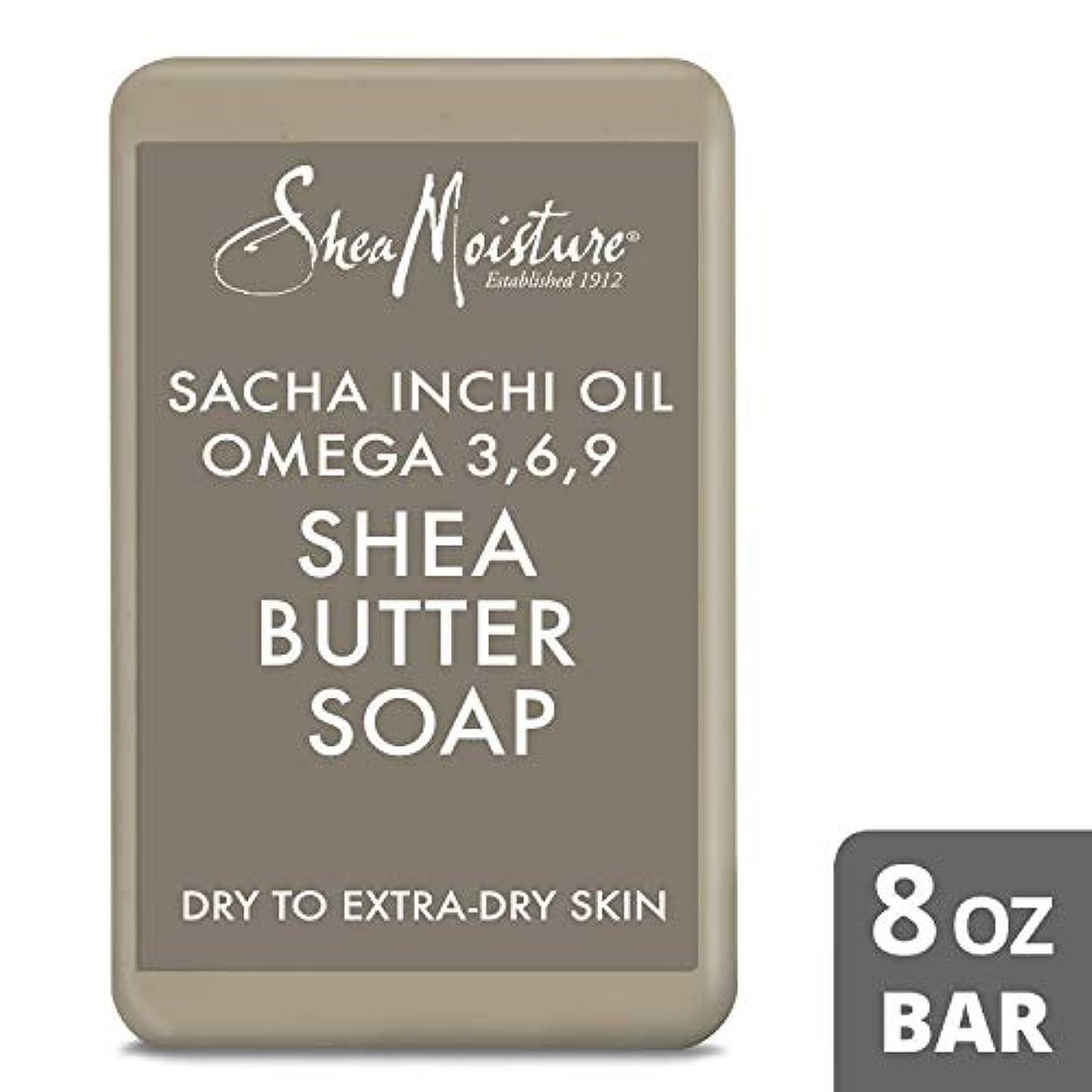 見込み自然シャツShea Moisture U-BB-2718 Sacha Inchi Oil Omega-3-6-9 Rescue Shea Butter Soap - Dry to Extra-Dry Skin for Unisex...