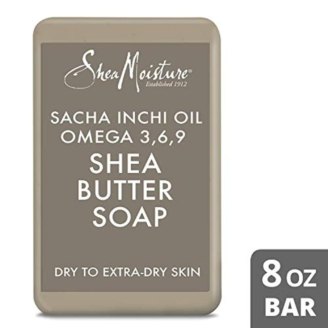 コストインフレーション脅威Shea Moisture U-BB-2718 Sacha Inchi Oil Omega-3-6-9 Rescue Shea Butter Soap - Dry to Extra-Dry Skin for Unisex...