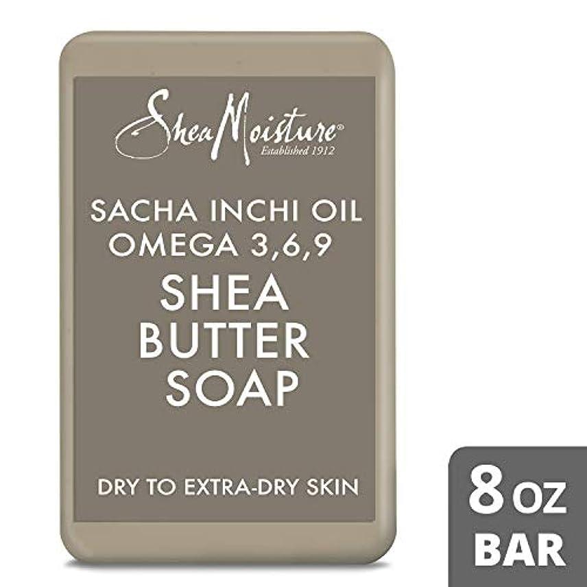 連結する進行中入手しますShea Moisture U-BB-2718 Sacha Inchi Oil Omega-3-6-9 Rescue Shea Butter Soap - Dry to Extra-Dry Skin for Unisex...