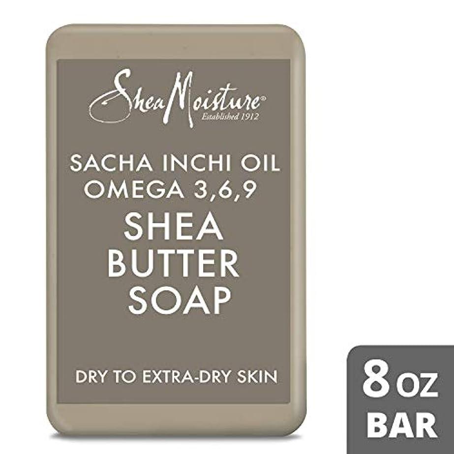 したがって忠誠疲労Shea Moisture U-BB-2718 Sacha Inchi Oil Omega-3-6-9 Rescue Shea Butter Soap - Dry to Extra-Dry Skin for Unisex...