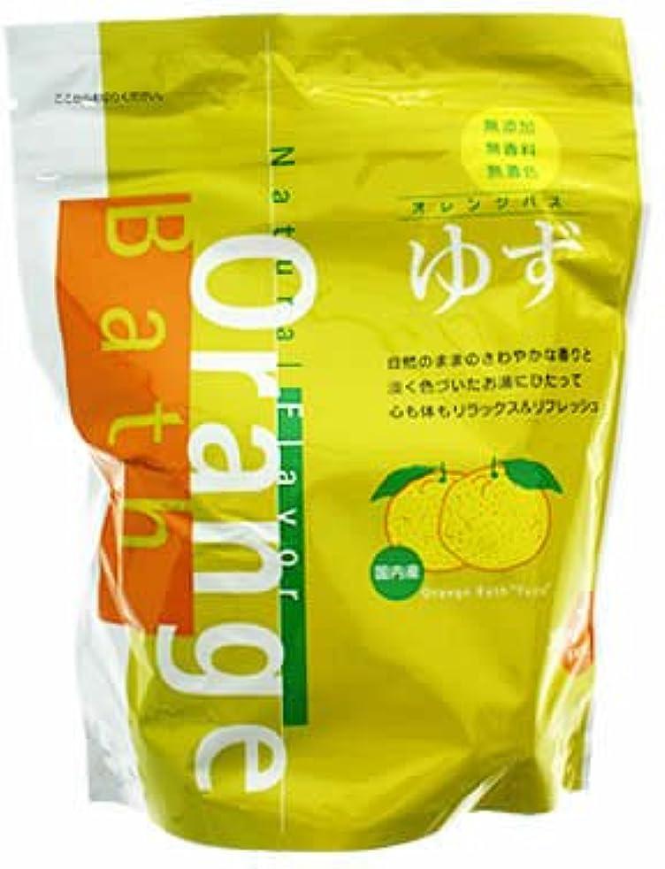 退院雑草勇敢なオレンジバス ゆずのお風呂 30g×7パック(入浴剤)