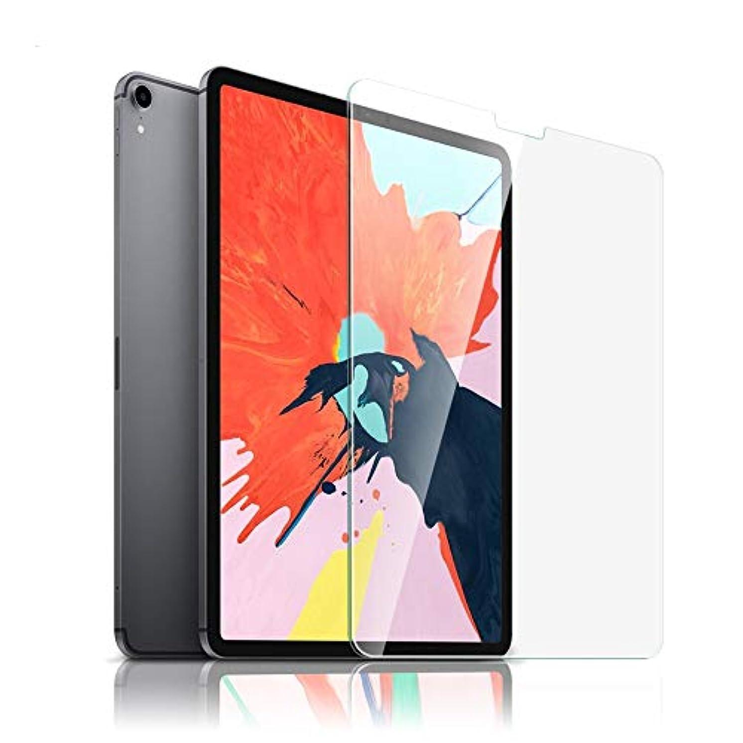 悪用敏感な涙が出る【タッチ感度改善版】iPad Pro 12.9インチ ガラスフィルム 透明 高透過 2018 新型 液晶保護フィルム 日本製ガラス 硬度9H 【BELLEMOND YP】iPadPro 12.9 GCL 2018